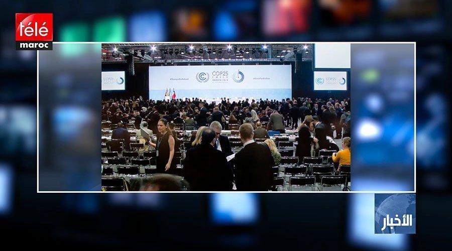 مؤتمر كوب25.. المنظمات غير الحكومية المغربية تترافع في مدريد دفاعا عن المناخ