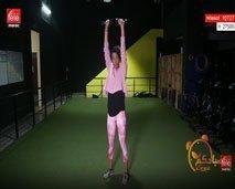 تمارين بسيطة لتقوية عضلات الجسم
