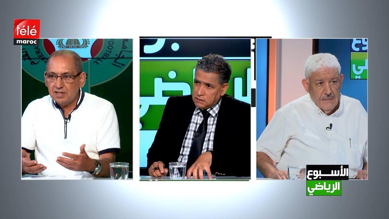 الأسبوع الرياضي: رهانات الصحافة الرياضية في ظل الحجر وتمديد حالة الطوارئ