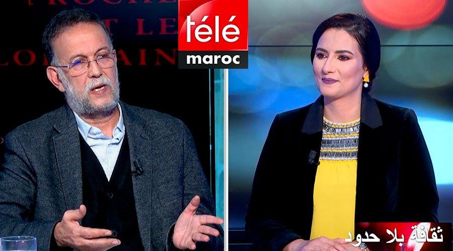 ثقافة بلا حدود : القريب والبعيد في الأنثروبولوجيا بالمغرب مع الباحث حسن رشيق
