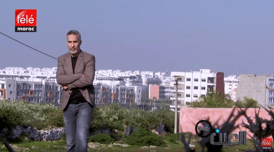 قصص واقعية لمغاربة تعرضوا للنصب من طرف شركات عقار