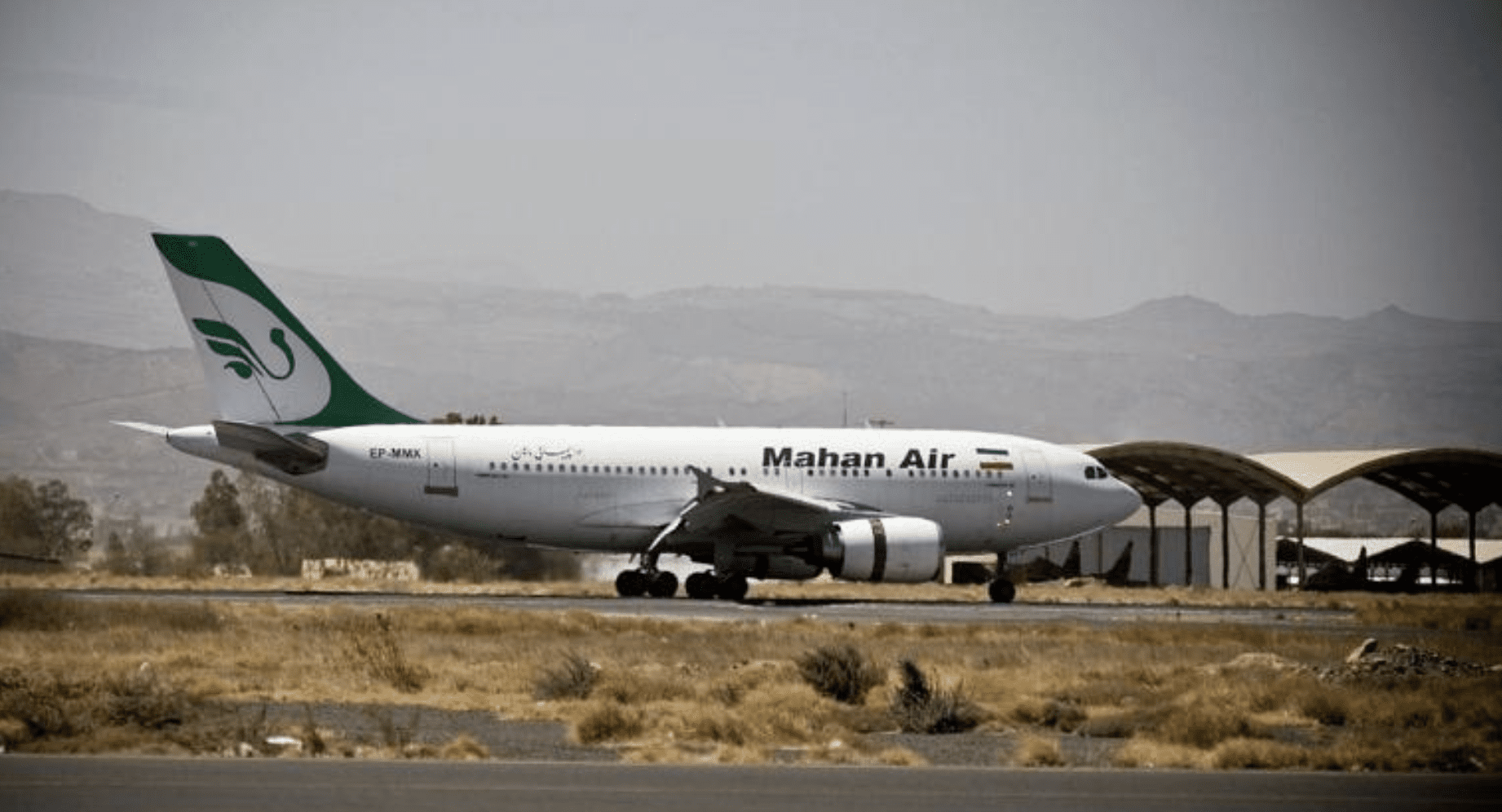 مقاتلتان أمريكيتان تعترضان طائرة ركاب إيرانية في المجال السوري