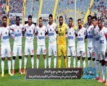 مع البطولة : الوداد البيضاوي يعبر لنهائي دور أبطال إفريقيا