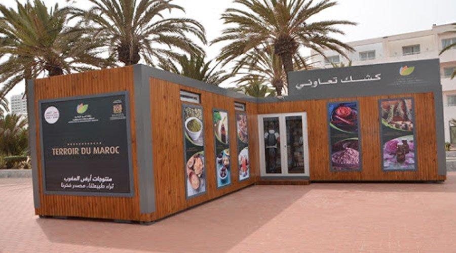 ADA تعطي انطلاقة الكشك التعاوني لتسويق المنتوجات المحلية بأكادير