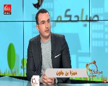 الدكتور حمزة بن جلون يتحدث عن مشكل دوالي الخصية