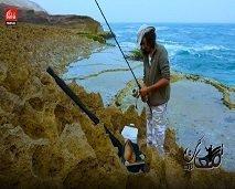 معاك الرايس: اكتشفوا سحر الصيد بالقصبة في الجنوب المغربي
