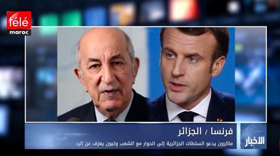 ماكرون يدعو السلطات الجزائرية إلى الحوار مع الشعب وتبون يعزف عن الرد