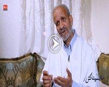 """عبد الرحمان برادي (عسيلة) : """"أنا عايش في الميزيرية ...كنضطر نقبل أدوار صغيرة رغم العطاء ديالي""""."""