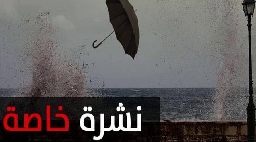 نشرة خاصة.. رياح قوية وأمواج خطيرة بهذه المناطق من المملكة