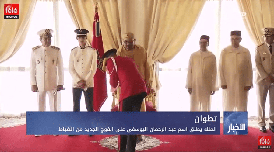الملك يطلق اسم عبد الرحمان اليوسفي على الفوج الجديد من الضباط