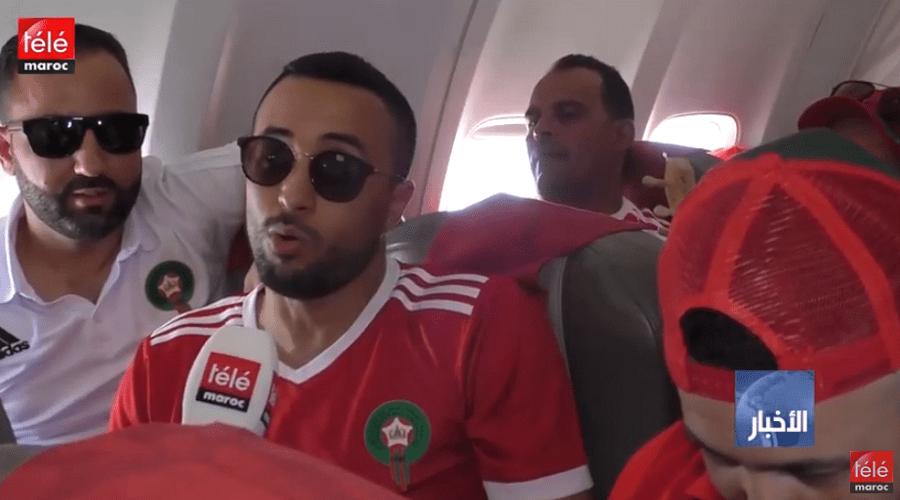 الجماهير المغربية تحل بكثافة لمصر من أجل مساندة الأسود في النهائيات