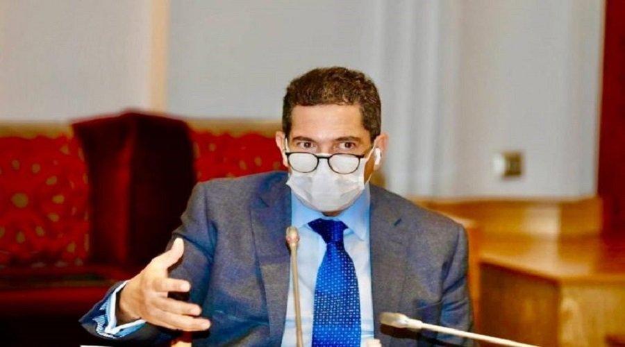 وزارة التعليم تكشف خطة استكمال الموسم الدراسي وموعد الامتحانات