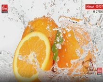 مستهلك: تعرفوا على فوائد البرتقال