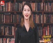 شخصية وتاريخ : فاطمة المرنيسي الباحثة التي عرضت أفكارها سلسلة المحظورات الاجتماعية والديني