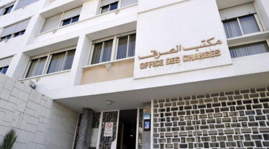 مكتب الصرف ضبط 600 مغربي اقتنوا عقارات بالخارج بطرق غير قانونية