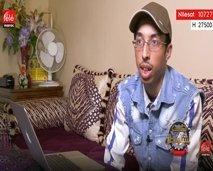 في بيتنا بطل: قصة الشاب السلاوي الذي تحدى الإعاقة واقتحم عالم السينما
