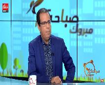 الفنان عبد العالي المرنيسي ضيف صباحكم مبروك
