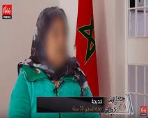 حكايات وراء القضبان : محكومة بـ 30 سنة سجنا تروي تفاصيل قتلها لمشغلها