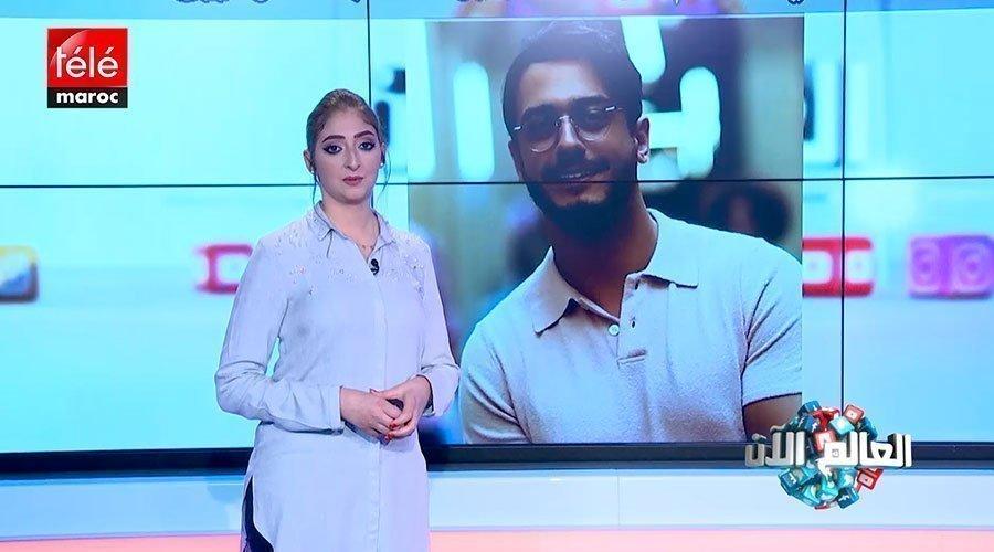 العالم الآن :  المجرد مرفوض في السعودية وخروف يودي بحياة شعبان عبدالرحيم وأطباء في حفلة مخدرات