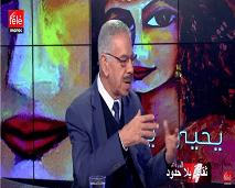 """الروائي الفلسطيني يحيى يخلف يتحدث عن مزجه بين فنية السرد والتوثيق التاريخي في """"ثقافة بلاحدود"""""""
