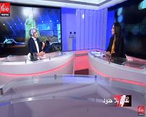 الحكواتية أمال المازوري تتحدث عن مجهوداتها للحفاظ على الموروث الشعبي الشفهي من الاندثار