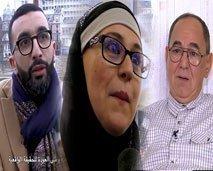 شهادات لمسلمين تعرضوا للعنصرية في فرنسا بسبب دينهم