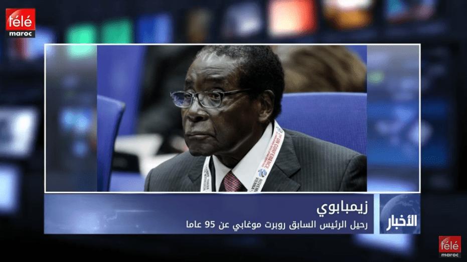 زيمبابوي: رحيل الرئيس السابق روبرت موغابي عن 95 عاما