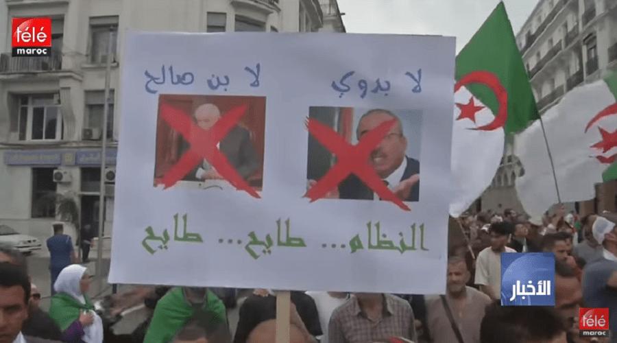 الجزائر: المتظاهرون يرفضون الانتخابات ويتمسكون بالتغيير في الجمعة 14
