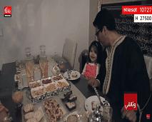 رغم الغربة.. مغاربة برلين يحافظون على التقاليد