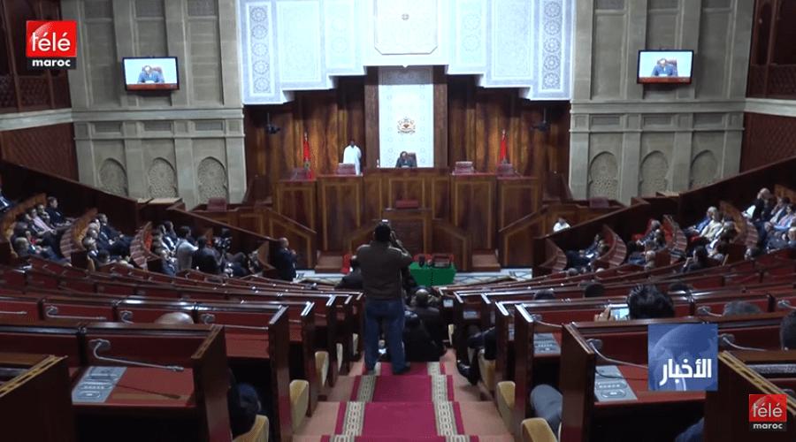 مجلس المستشارين يصادق بالإجماع على مشروع قانون المسطرة الجنائية
