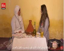 أنوال: سيدي موسى تستقبل برنامج انوال للتعريف بمنطقتها و موروثها من الطبخ الامازيغي