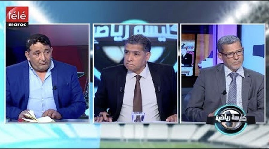 كليسة رياضية : حكاية بطل مغربي يرفع الأثقال بجسد نصف مشلول في السعودية