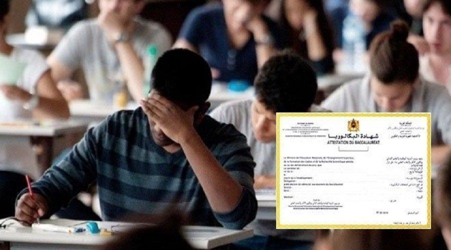 """الإعلان عن نتائج امتحان """"الباك"""" وهذه طريقة الاطلاع على النتائج"""