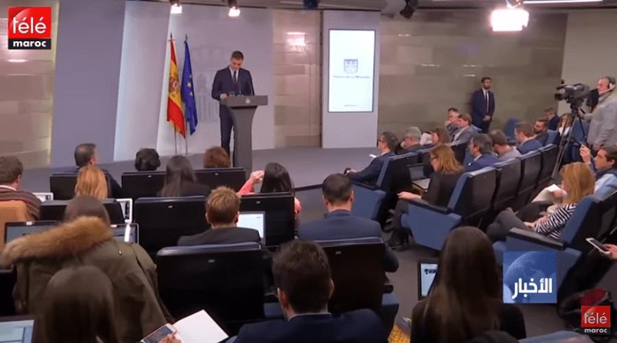 بيدرو سانشيز يقدم برنامجه في محاولة للتوصل إلى اتفاق من أجل تشكيل الحكومة الجديدة