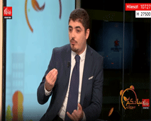 جمعية طارق بن زياد لتشجيع الشباب على الريادة