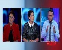 منطقة محظورة : زواج المغربيات بغير المسلمين