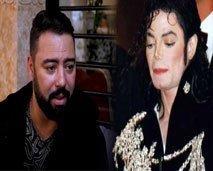محمد رضا..نجمي المفضل هو مايكل جاكسون وحزنت بزاف فاش مات