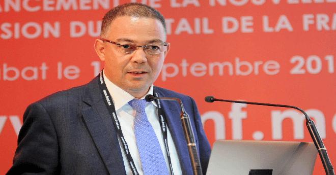 لجنة ترشيح المغرب لاحتضان كأس العالم 2026 تعرض تفاصيل وشعار الملف المغربي
