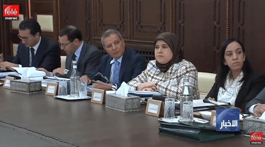 """الحكومة تحدث الصندوق المغربي للتأمين الصحي الذي يحل محل """"كنوبس"""""""