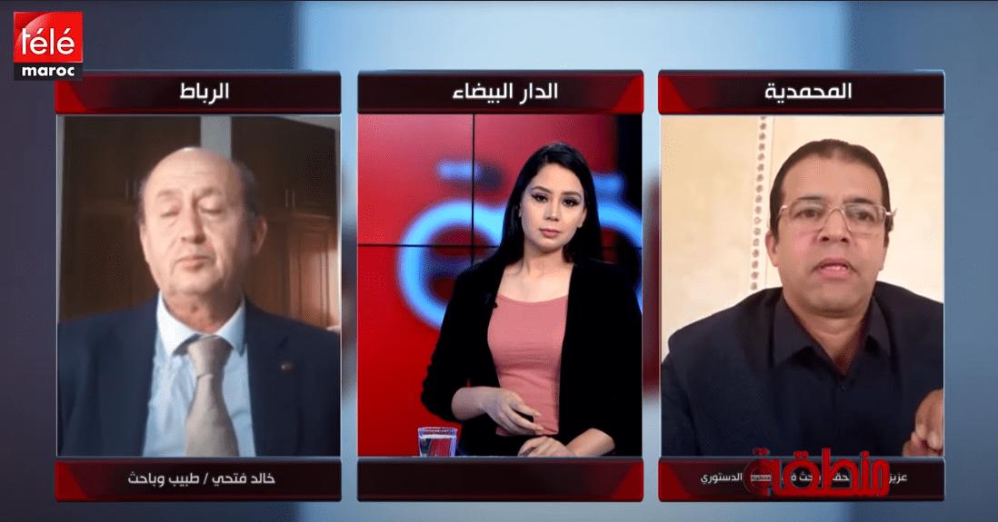 منطقة محظورة : تداعيات خرق الحجر الصحي في رمضان