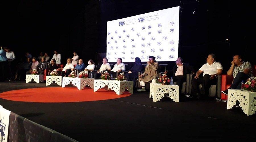 """برلمانية بالبام تؤكد رفض الداخلية لمؤتمر """"تيار المستقبل"""" والأخير يرد"""