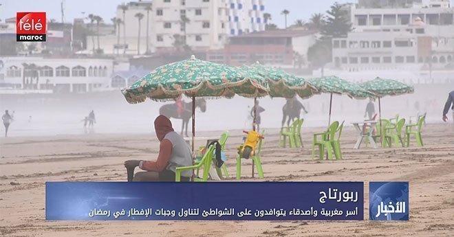 فيديو..أسر مغربية وأصدقاء يتوافدون على الشواطئ لتناول وجبات الإفطار في رمضان