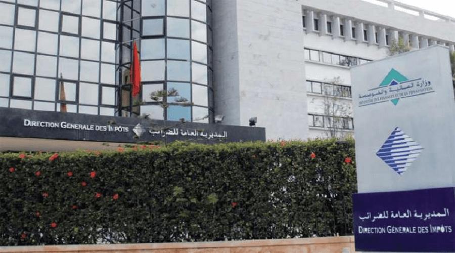 الممتلكات والحسابات البنكية المفتوحة خارج المغرب