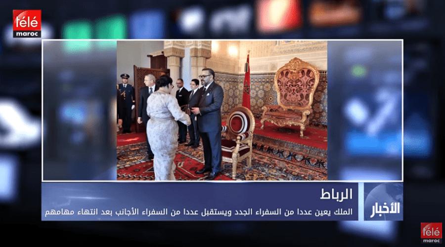 الملك يعين عددا من السفراء الجدد و يستقبل عددا من السفراء الأجانب بعد انتهاء مهامهم