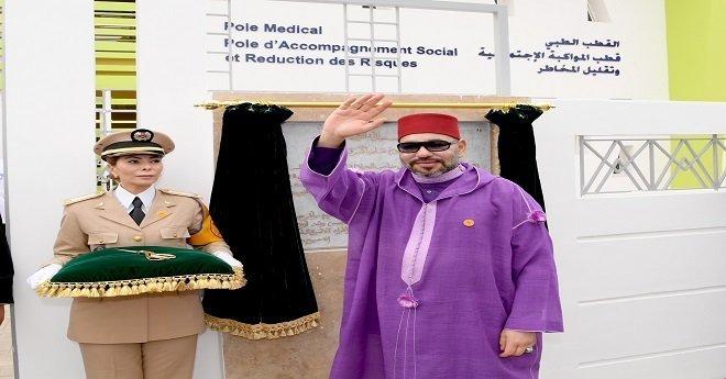 الملك محمد السادس يدشن مركزا لطب الإدمان بحي سيدي مومن بالبيضاء