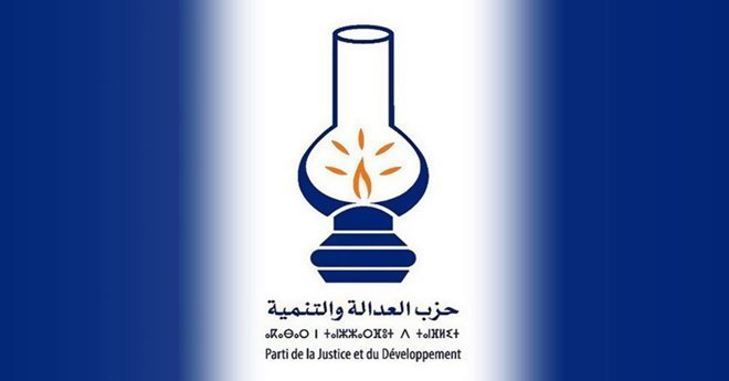 """طرد صحافيين من الموقع الرسمي لـ""""البيجيدي"""" يفجر غضبا ضد قيادة الحزب"""
