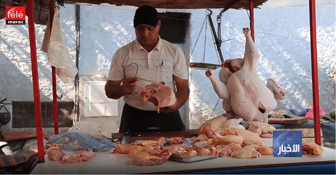 انخفاض في أثمنة الدجاج وارتفاع في أسعار الخضر بأسواق البيضاء