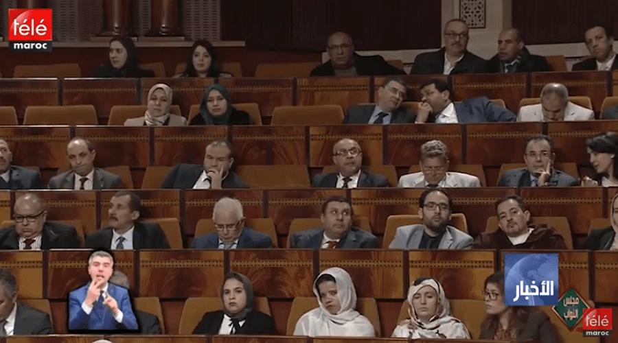 وزارة الداخلية تدعو الأحزاب السياسية إلى مناقشة إجبارية التصويت