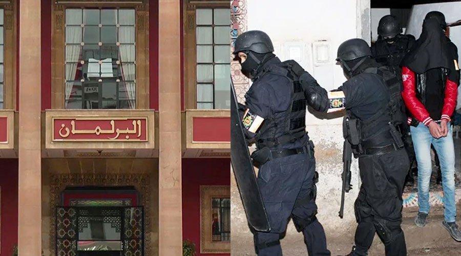 إرهابيون خططوا لتفجير البرلمان والأضرحة