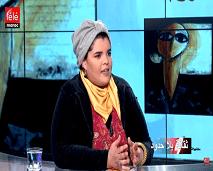 """ثقافة بلا حدود: الشاعرة والروائية سكينة حبيب الله تتحدث عن ديوانها الجديد """"خطة بديلة"""""""